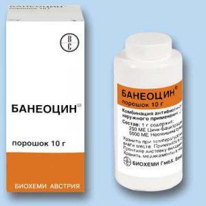 банеоцин от ожогов