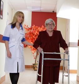 перелом лонной кости таза реабилитация