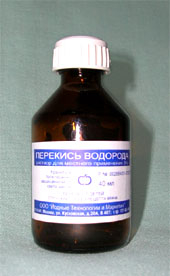 препарат перекись водорода