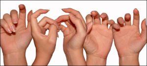движения пальец для разработки