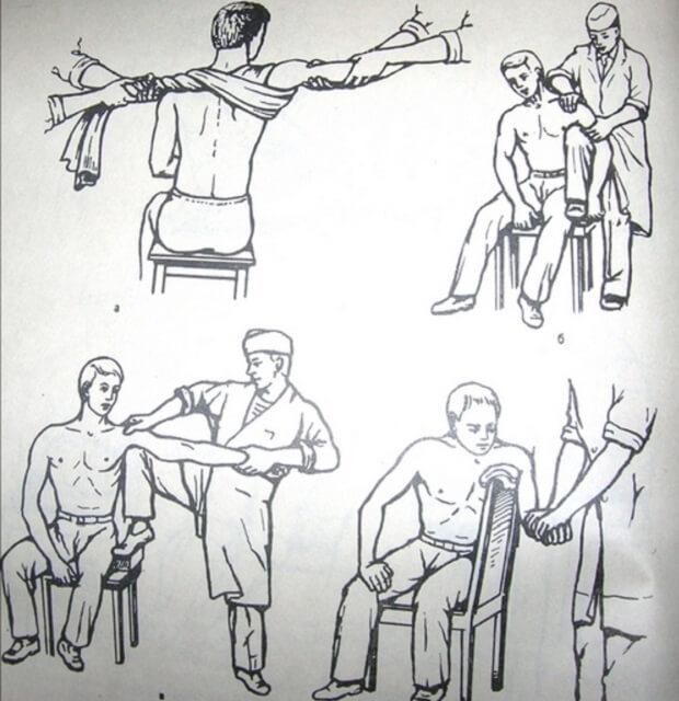 реабилитация плеча